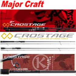 Major Craft Crostage CRX