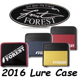 Forest 2016 Lure Case