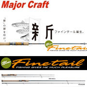Major Craft FineTail FSX