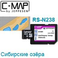 Карта C-MAP Lowrance RS-N238
