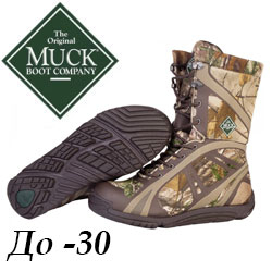 Muck Boot Pursuit Shadow Mid PSM-RTX