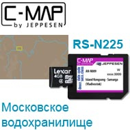 Карта C-MAP Lowrance RS-N225