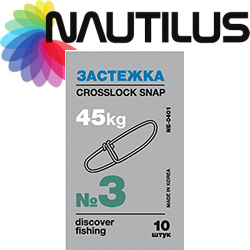 Nautilus Crosslock snap NE0401