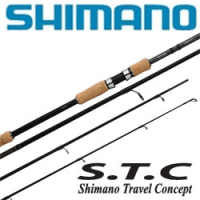 Shimano S.T.C. Spinning