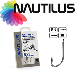 Nautilus Float Pole Competition NSH1107