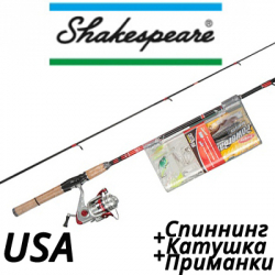 Набор рыбака Shakespeare USA Спиннинг + Катушка + Приманки