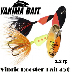 Yakima Vibric Rooster Tail 450