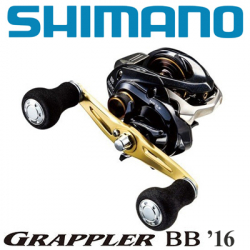 Shimano Grappler BB '16