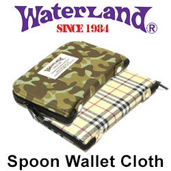 Waterland Spoon Wallet Cloth