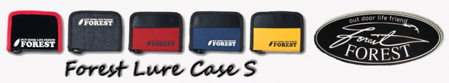 Forest Lure Case S