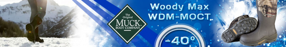 Muck Boot Woody Max WDM-MOCT