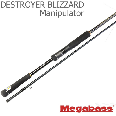 megabass blizzard destroyer bms702mhf