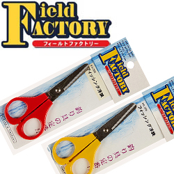 Field Factory Fishing Scissors KS-268