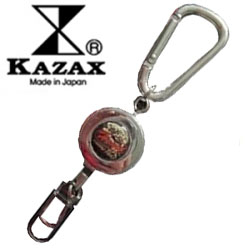Kazax ZH-73403 Karabina Pin On Reel
