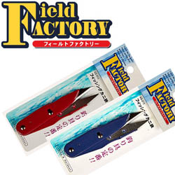 Field Factory Fishing Crab Scissors KS-213
