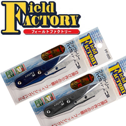 Field Factory High Cut Crab Scissors FF-005