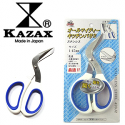 Kazax SC200 Kitchen Scissors