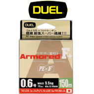 Duel ARMORED F+ 150m