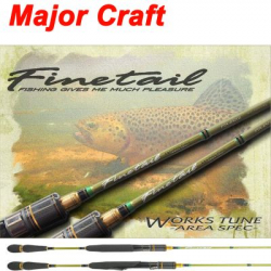 Major Craft Finetail Area
