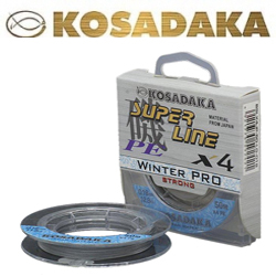 Kosadaka Super Line PE X4 Winter Pro светло-серый 50м
