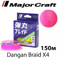 Major Craft Dangan Braid X4 DB4 150m Pink
