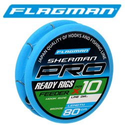 Flagman Sherman Pro Feeder Ready Rig