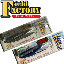 Field Factory High Cut Crab Scissors FF-006
