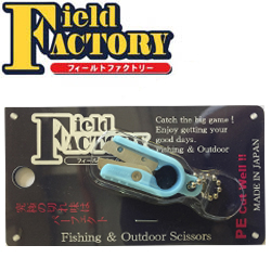Field Factory Micro X SP FF-310