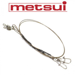 Metsui Yarazu 7X7 Brown Wire Leader