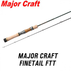 Major Craft Finetail Mobile