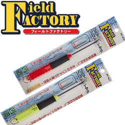 Field Factory Hook Remover Pro FF-033