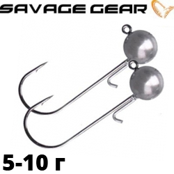 Savage Gear Ball Tungsten