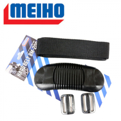 Meiho Hard Belt BM-200