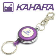 Kahara Pin on reel (ring type)