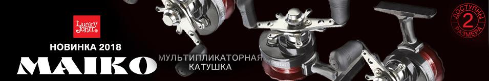 https://rybalkashop.ru/img/cache/head_pics/ze/955x165/ZeQ0ulnp7KuXd3bPpLVZ8aoSkg.jpg