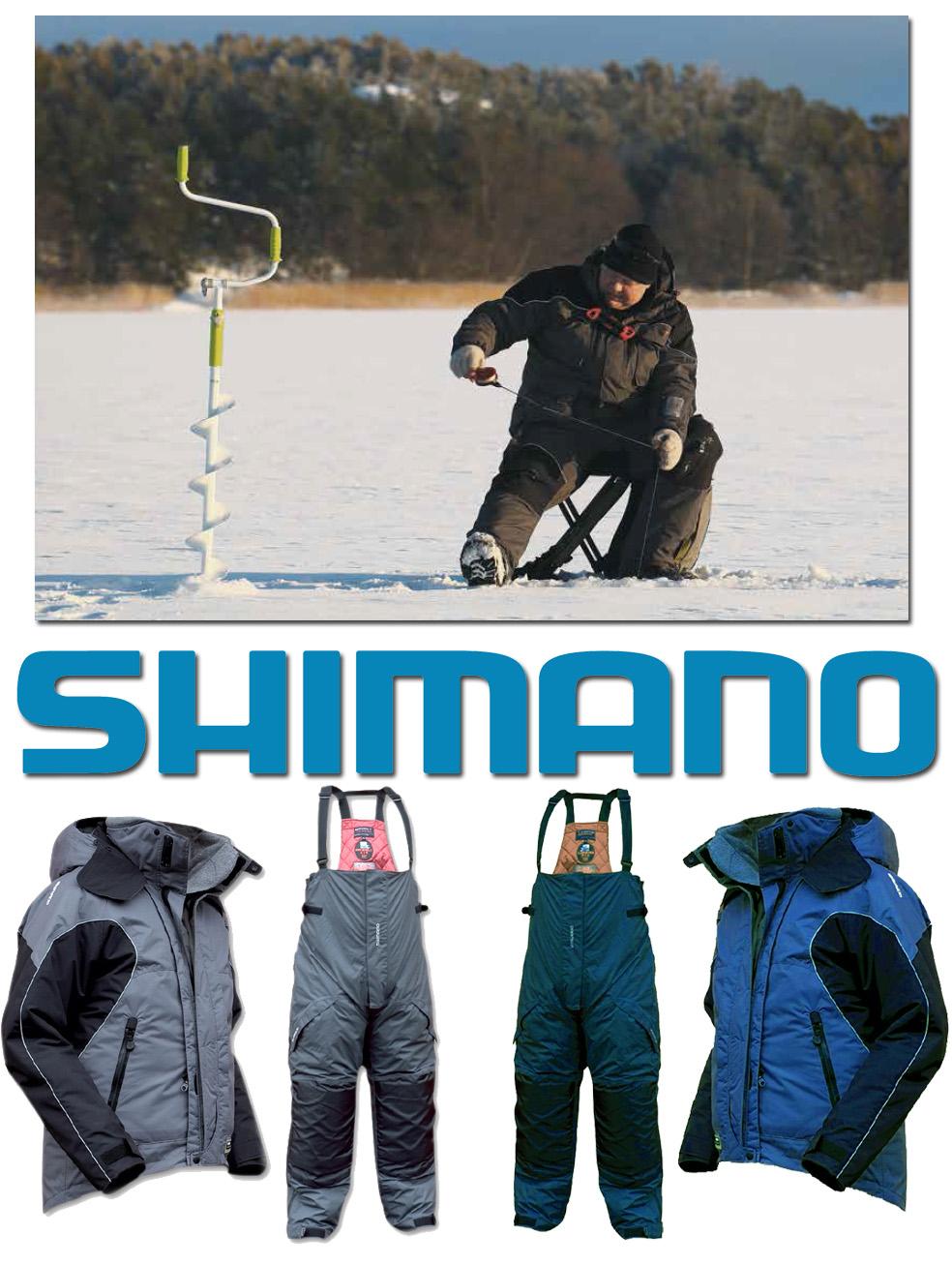 shimano рыболовный костюм